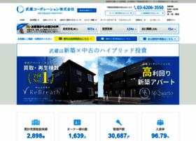 musashi-corporation.com