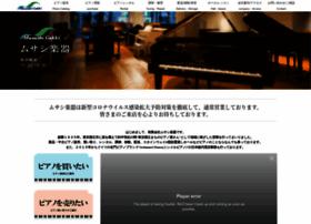 musashi-gakki.co.jp