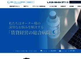 musashi-kanri.com