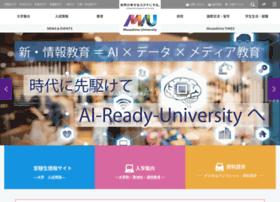 musashino-u.ac.jp