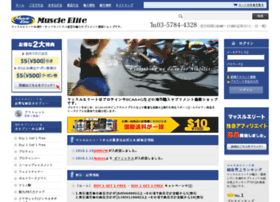 muscle-elite.com