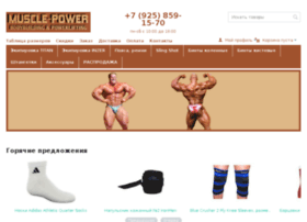 muscle-power.ru