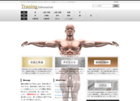 muscle-training.net