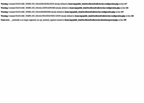 musclepartners.com