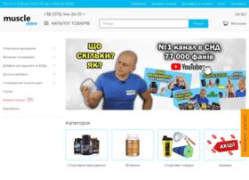 musclestore.com.ua
