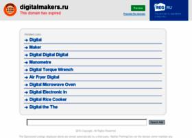 muse.digitalmakers.ru