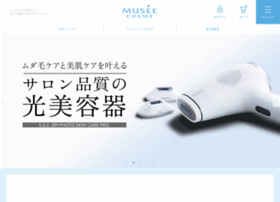 museecosme.com