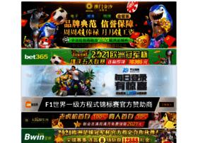 musersgfm.com