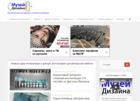 museum-design.ru