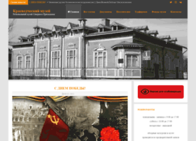 museum-sortavala.ru