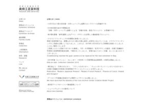 museum.kit.ac.jp