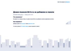 museum.lbt-tv.ru