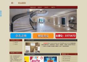 mushaa.com