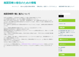 mushing-george.com
