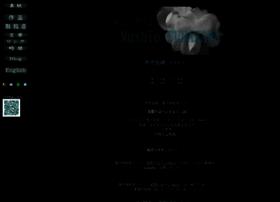 mushiofunazawa.com