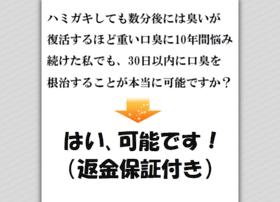 mushu.jp