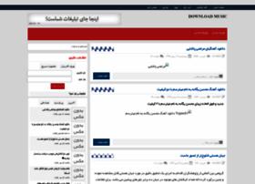 music-3ara.rozblog.com