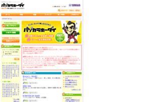 music-eclub.com