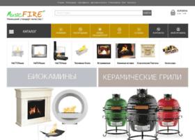 music-fire.ru