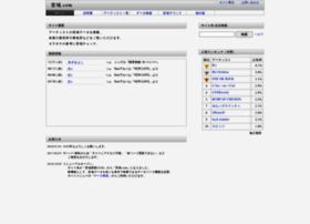 music-key.com