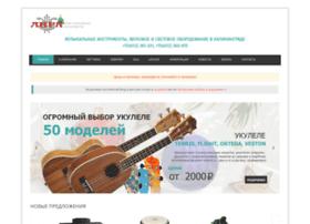 music-lira.ru