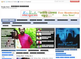 music.evergreenbangla.com