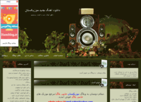 music.hamiblog.ir