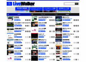 music.livewalker.com