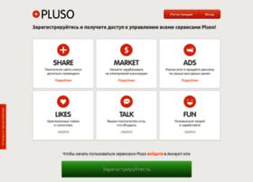 music.pluso.ru