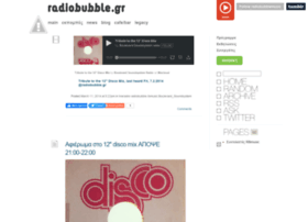 music.radiobubble.gr
