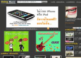music.thaibizcenter.com