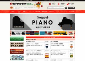 music8.com