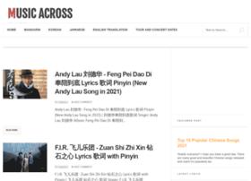 musicacrossasia.blogspot.sg
