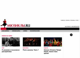 musicals.ru