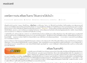 musicanti.org