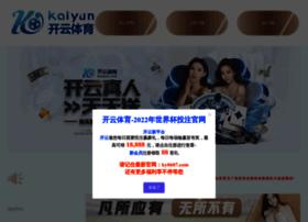 musicavevo.com