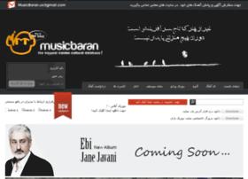 musicbaran119.org