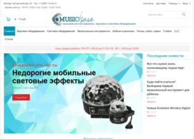 musicbase.ru