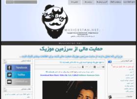 musicestan.net