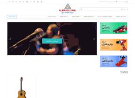 musickhan.com