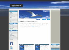 musicmaterial.jpn.org