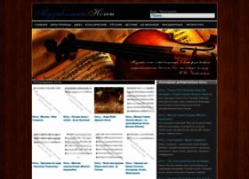 musicnota.org