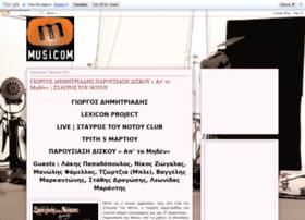 musicomgr.blogspot.com