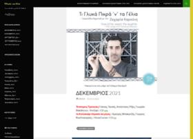 musiconline.gr