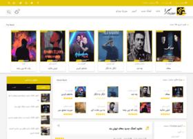 musicsara.org