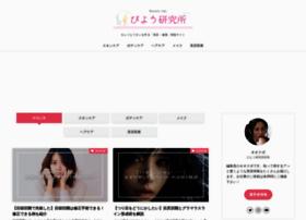 musicshelf.jp