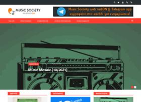 musicsociety.gr