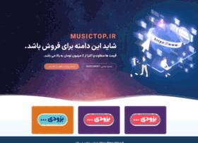 musictop.ir