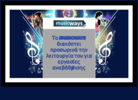musicways.gr