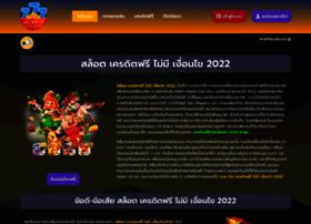 musicworldnetwork.com